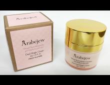 Arabejew 双重魔法霜(天然油 & Arabejew 复合赋予皮肤的活力)