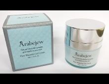 Arabejew 晶透保湿啫喱霜(天然油 & Arabejew 复合赋予皮肤的活力)